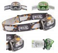 Фонарь PETZL TIKKA 2 PLUS